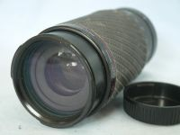 ' 75-300mm ' Contax Yashica Fit 75-300mm APO   Zoom Macro Lens £19.99